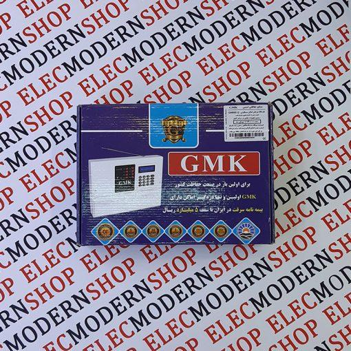 دزدگیر gmk 890