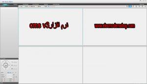 دانلود نرم افزار CMS3 ورژن 3